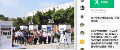致敬中国经典20世纪建筑遗产项目图文展20180517-31威远楼